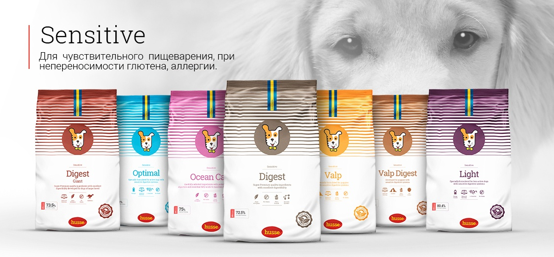 Хуссе корм собак - Сила и Энергия - высококачественный корм из лучших ингридиентов для ваших любимых питомцев