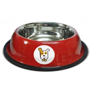 Husse Food Bowl: small, diameter 15,5 cm