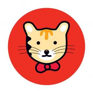 muestra gratis para gato husse
