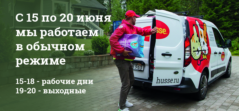 Работа московского офиса