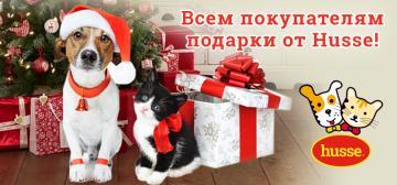 Новогодние подарки любимым клиентам!