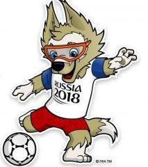 FIFA World Cup 2018 и Выходные в Июне