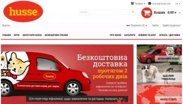 Ласкаво просимо в наш новий веб-магазин