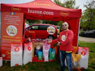 Представяне на Husse в Ямбол