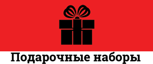 Подарочные наборы покамателям щенков и котят у Заводчиков и Питомников