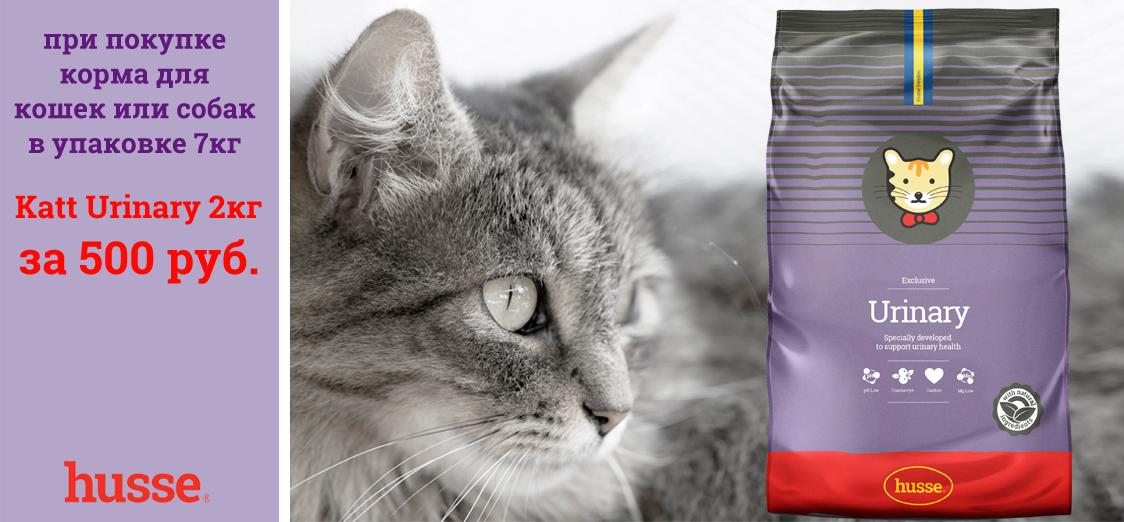 Акция на Katt Urinary 2кг (Уринари для кошек)
